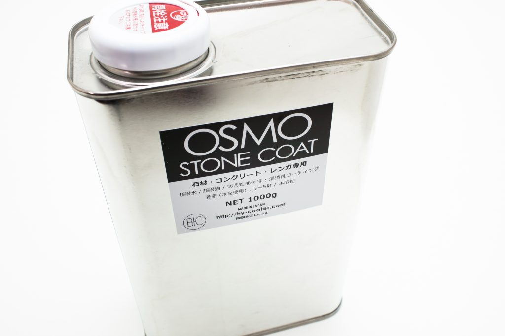 Application Technique for OSMO Stone Coat
