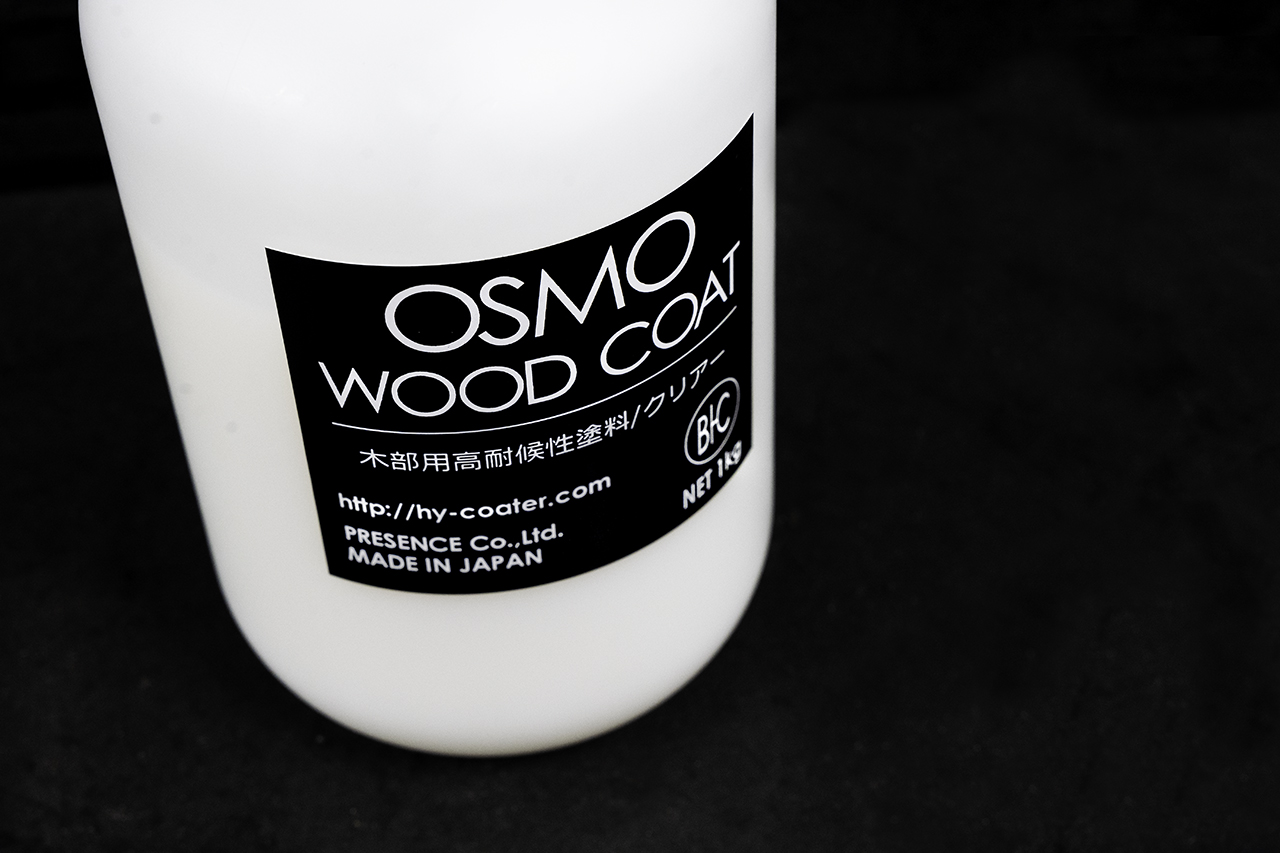 Application Technique for OSMO Wood Coat