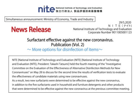 Approved by the METI of Japan : Data on Quaternary Ammonium Salts